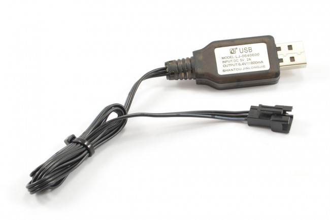 USB Li-ion Battery Charger for FTX Comet RC Car - Output 6.4V 600mAH